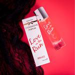 Eye of Love – Love on the Run 1oz Seduce